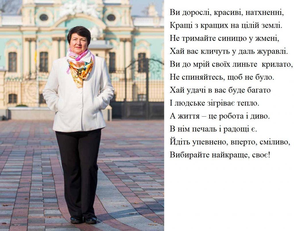 КР 11 В